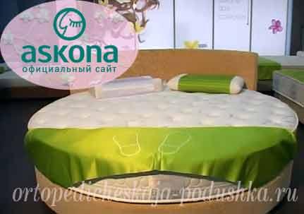 «Аскона»_подушки