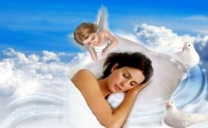 подушка антистресс