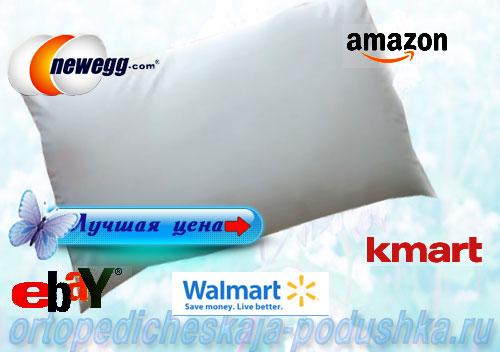 гречневую-подушку-купить