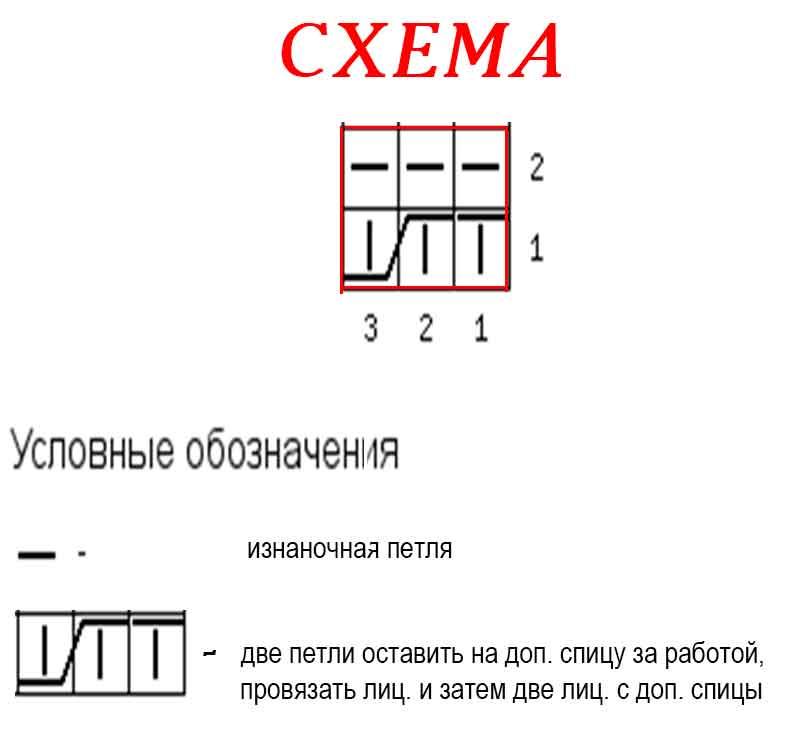 узор-спицами-100-3