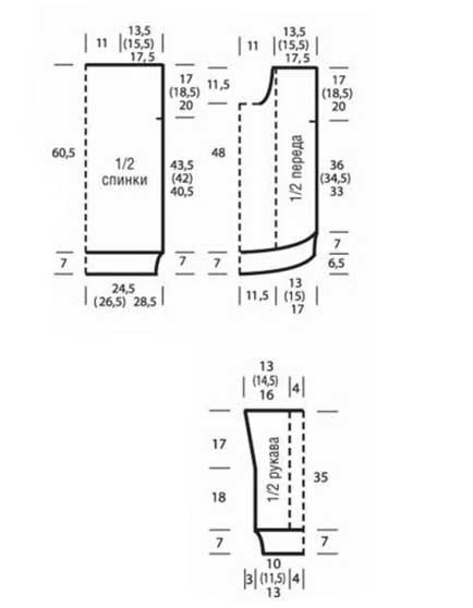 вязание-спицами-узоры-схемы-косы-жгуты-араны-с-описанием-схем2-12